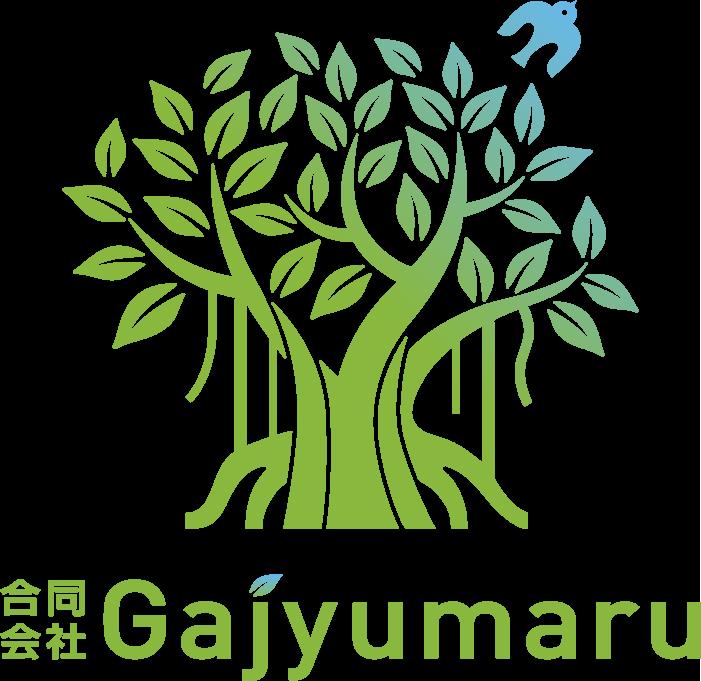 今帰仁村 学童 合同会社Gajyumaru